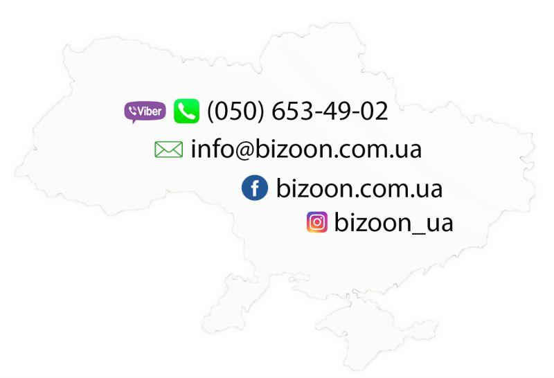BiZOOn